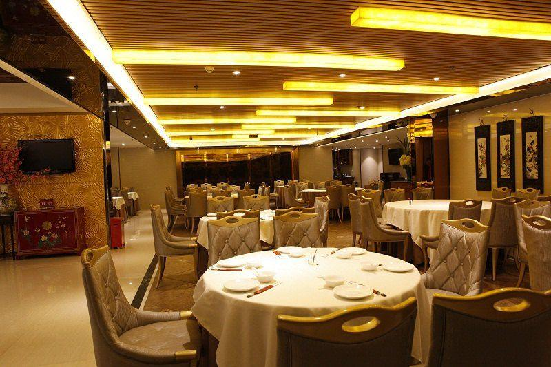 Landmark International Hotel Science City Restaurant