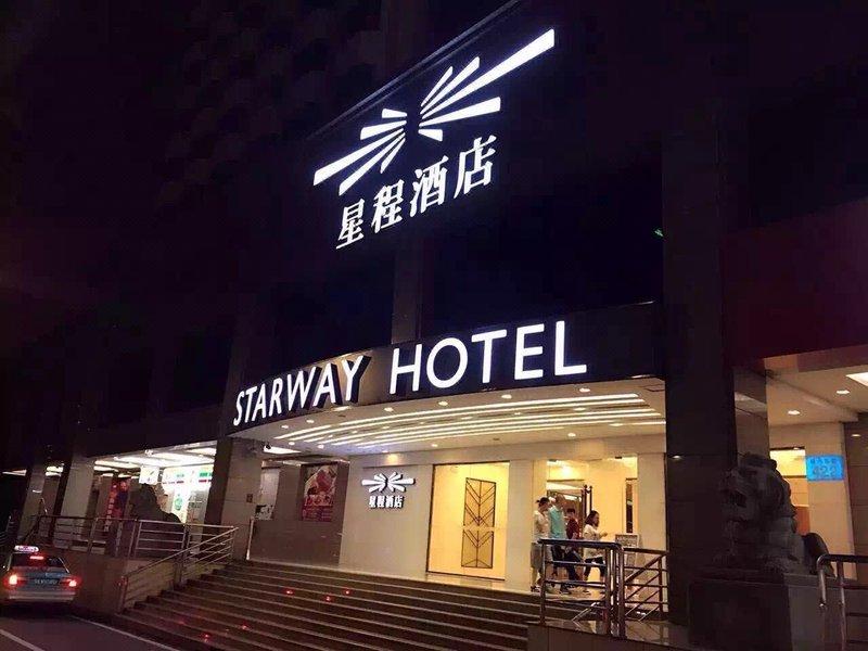 Starway Hotel Guangzhou(Guangzhou Ouzhuang Metro Station) Over view