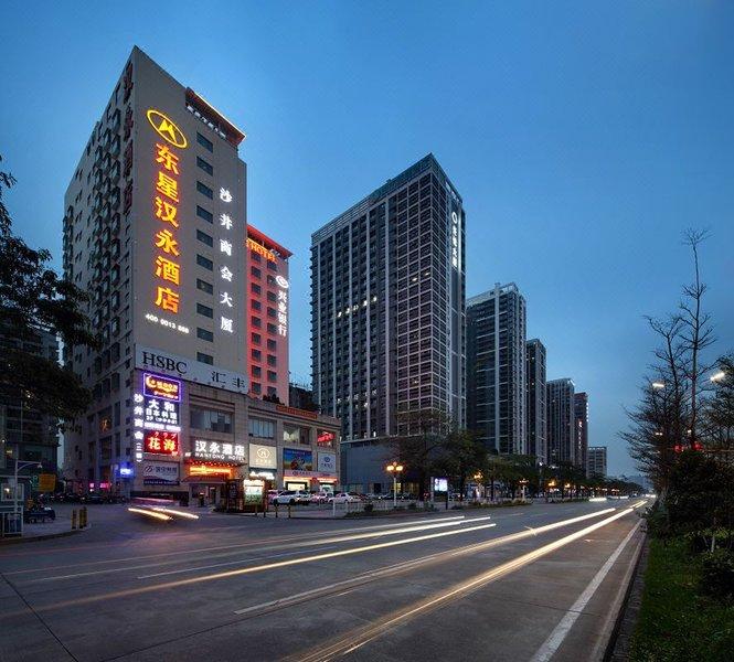 Dongxing Hanyong Hotel (Shenzhen Shajing Branch)  Over view