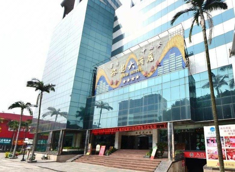 Zhongshan Tour Hotel Over view