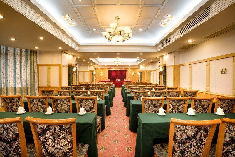 Zhudao Hotel Guangzhou meeting room