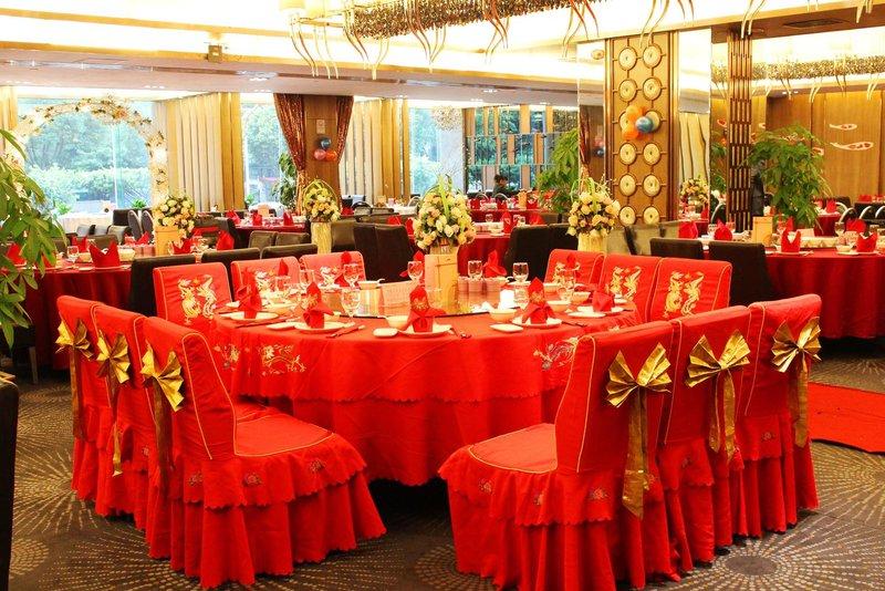 Jockey Club Hotel Guangzhou Restaurant