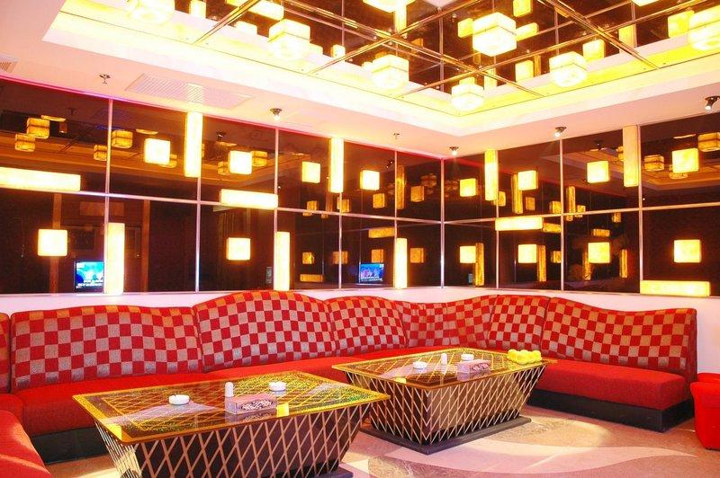 Wahtong Cheng Hotel Dongguan Leisure room