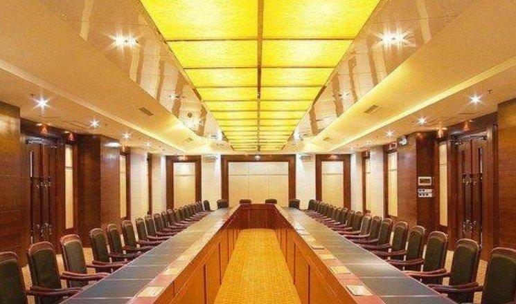Wahtong Cheng Hotel Dongguan meeting room