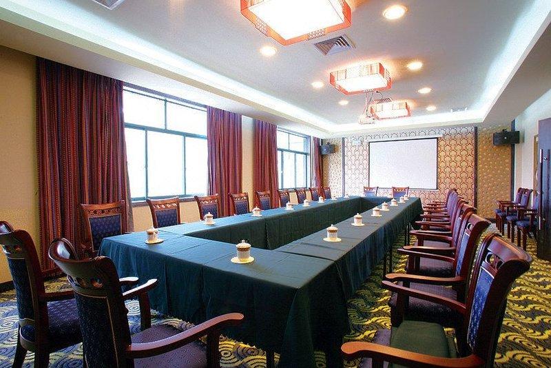 Mingshi Mountain Villa meeting room