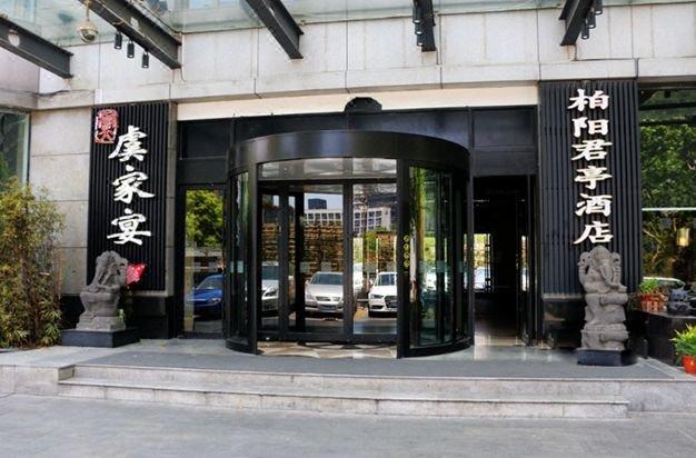SSAW Boutique Hotel Shanghai Hongkou Over view