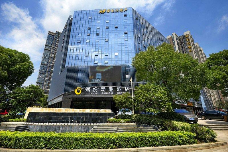 武汉锦悦汤池酒店(汉阳香榭琴台店)