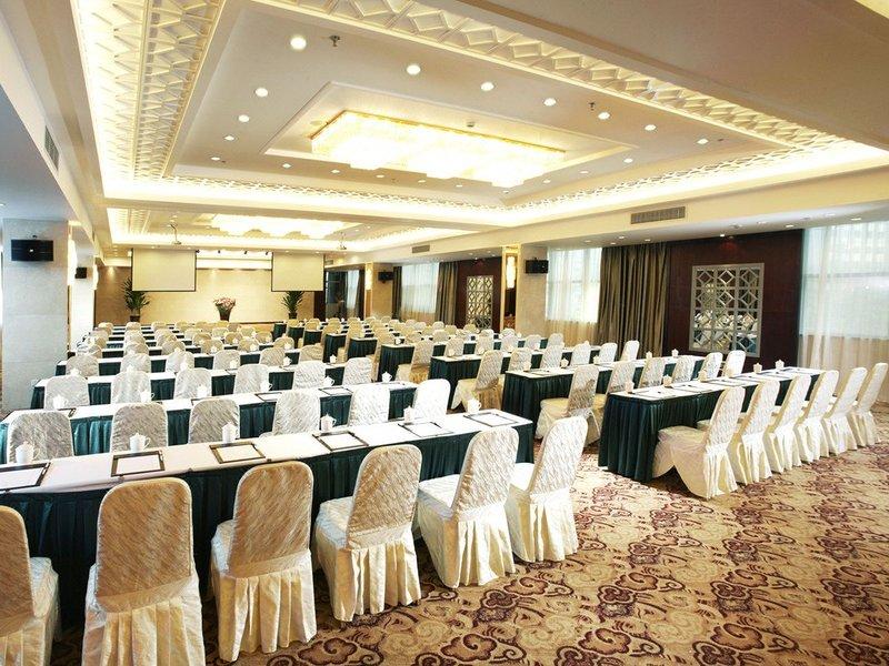 Jiangsu Hotel meeting room