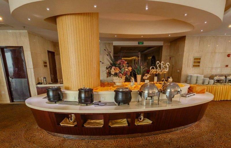 Jiangsu Hotel Restaurant