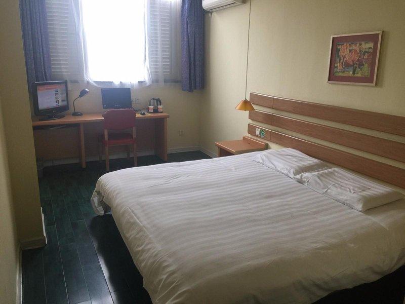 Home Inn Xiaoxiguan Guangzhou Room Type