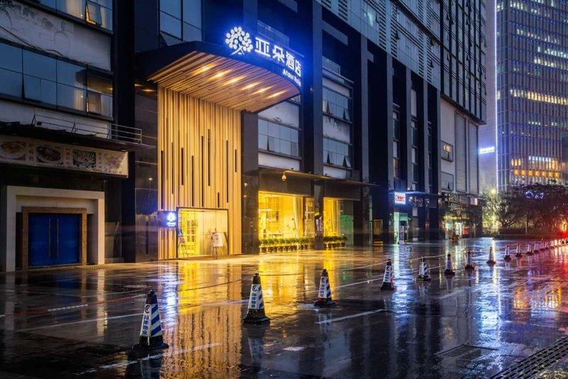 深圳南山亚朵QQSVIP酒店外观