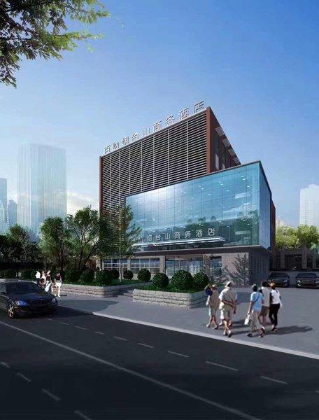北京百纳烟台山商务酒店酒店外观