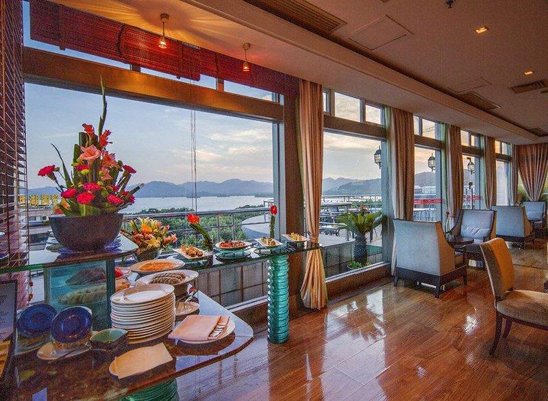 Haihua Hotel Hangzhou Restaurant