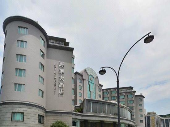 Haihua Hotel Hangzhou Over view