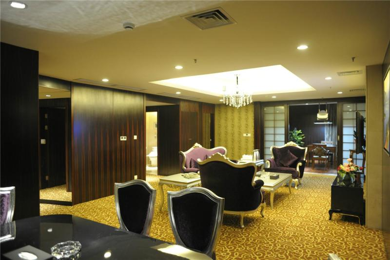 Junyi Dynasty Hotel wuhan Room Type