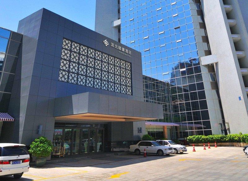 厦门滨北颐豪酒店外观