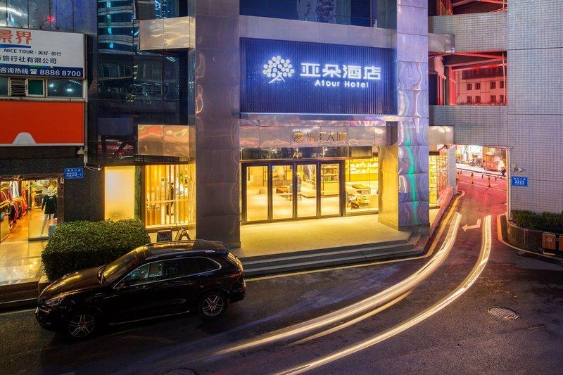 深圳南山海岸城亚朵酒店酒店外观