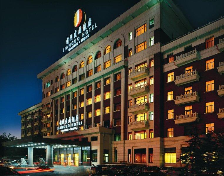 北京前门建国饭店