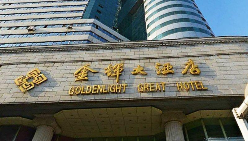 湖南金辉大酒店(长沙)