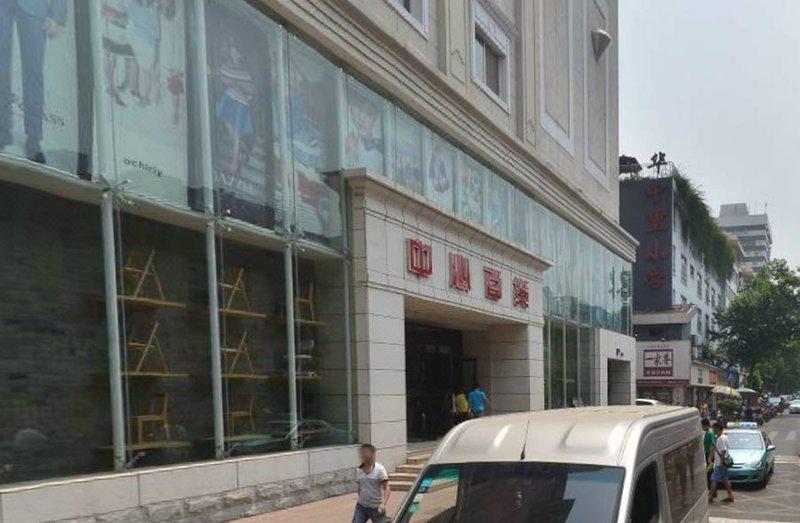 武汉帝盛酒店酒店图片
