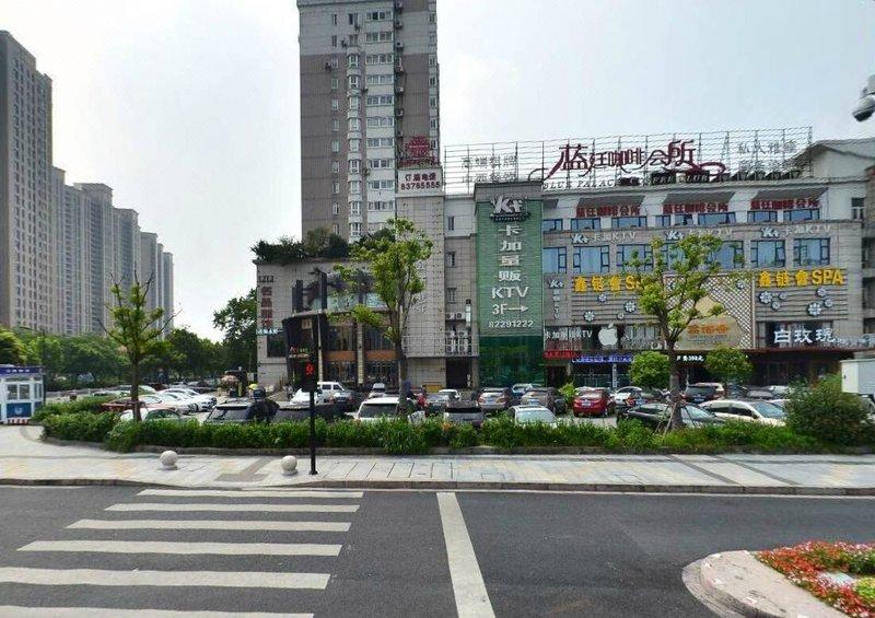 杭州银隆君亭酒店酒店图片