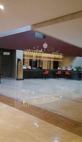 济南园博园度假酒店休闲室