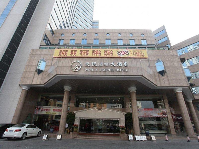惠州天悦(嘉柏)大酒店酒店外观