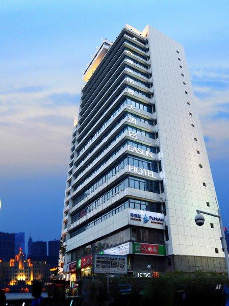 Easun Guotai Hotel Guangzhou Over view