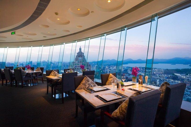Hangzhou Hotel Restaurant