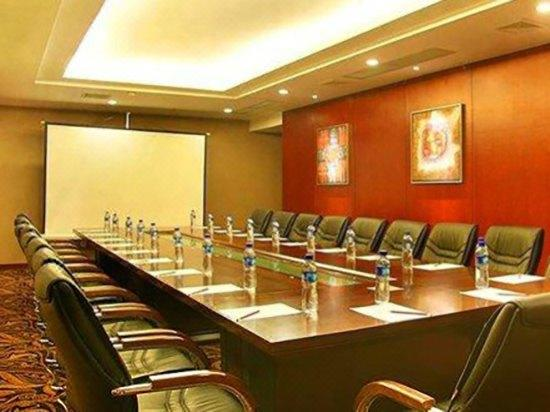 Junyi Dynasty Hotel wuhan meeting room