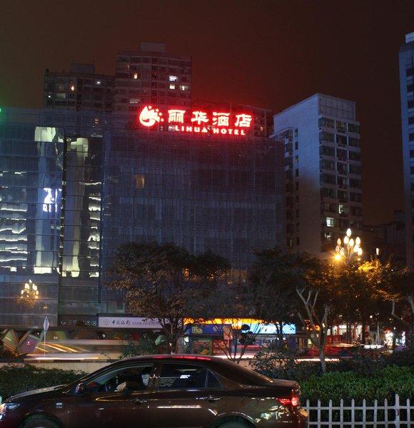 Chongqing Lihua Hotel Over view