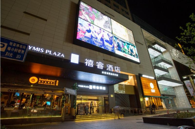 Tymis Plaza Shanghai Jing'an Over view