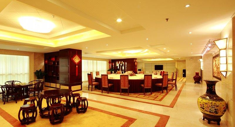 Southern Airlines Pearl Hotel Guangzhou Restaurant