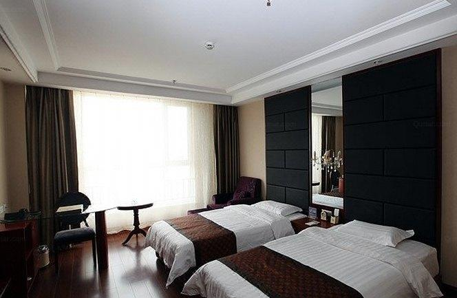 Wandai International Hotel Hohhot Room Type