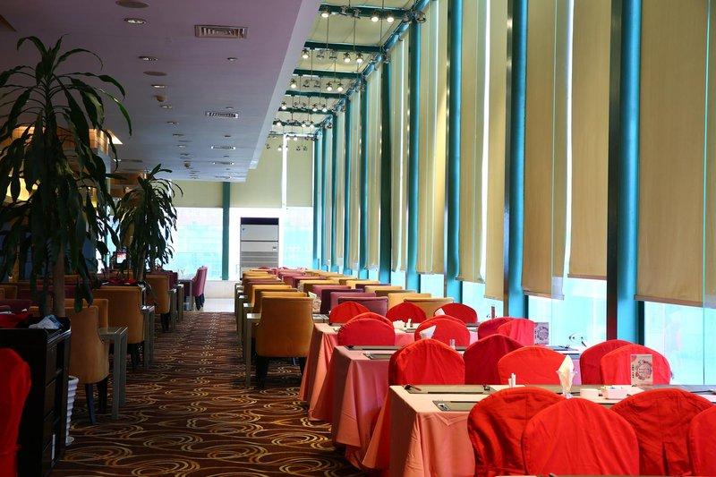 Holiday Inn Jasmine Suzhou Restaurant