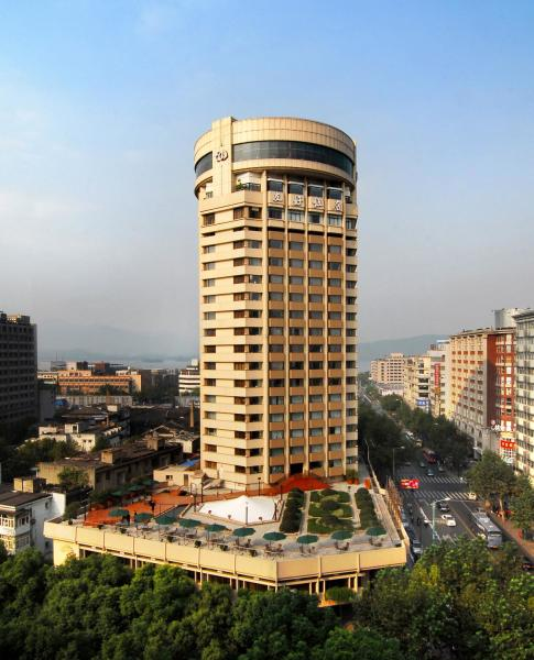 Friendship Hotel Hangzhou Over view