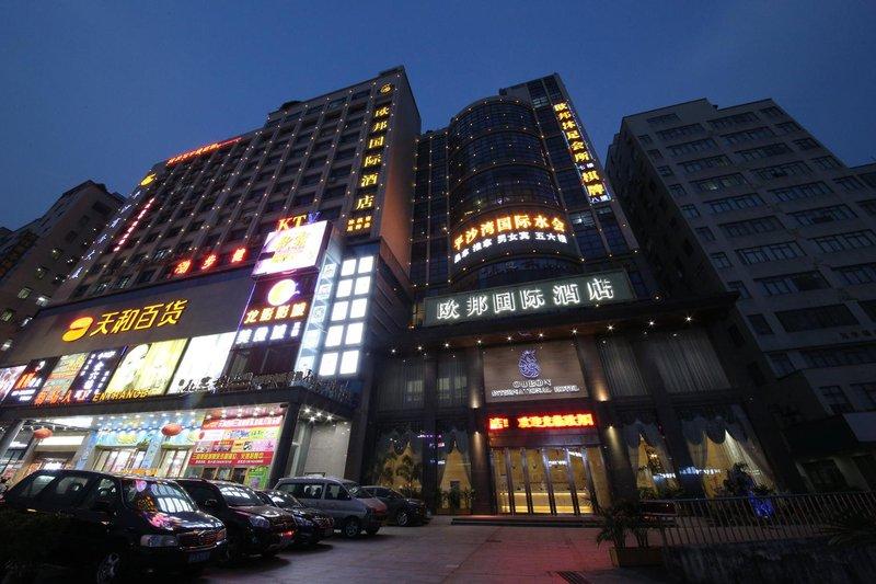 广州欧邦国际酒店