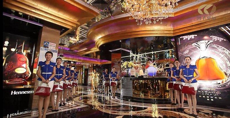 Hong Feng Hotel Leisure room