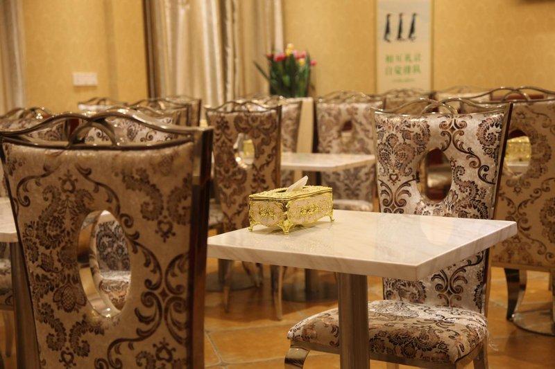 上海维也纳精品酒店(七宝店)会议室