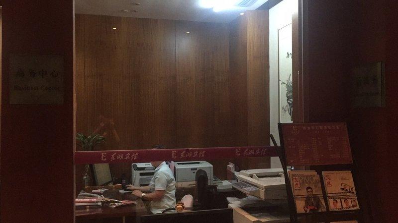 East Lake Hotel Wuhan Hotel public area