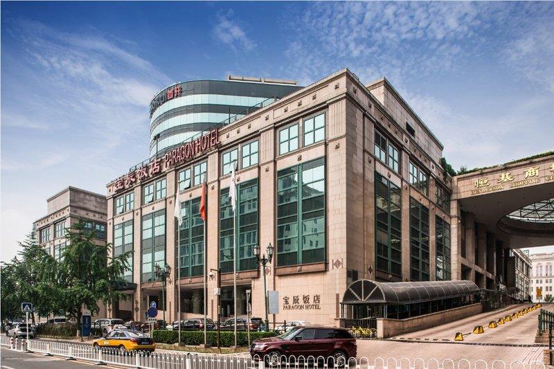北京宝辰饭店酒店外观