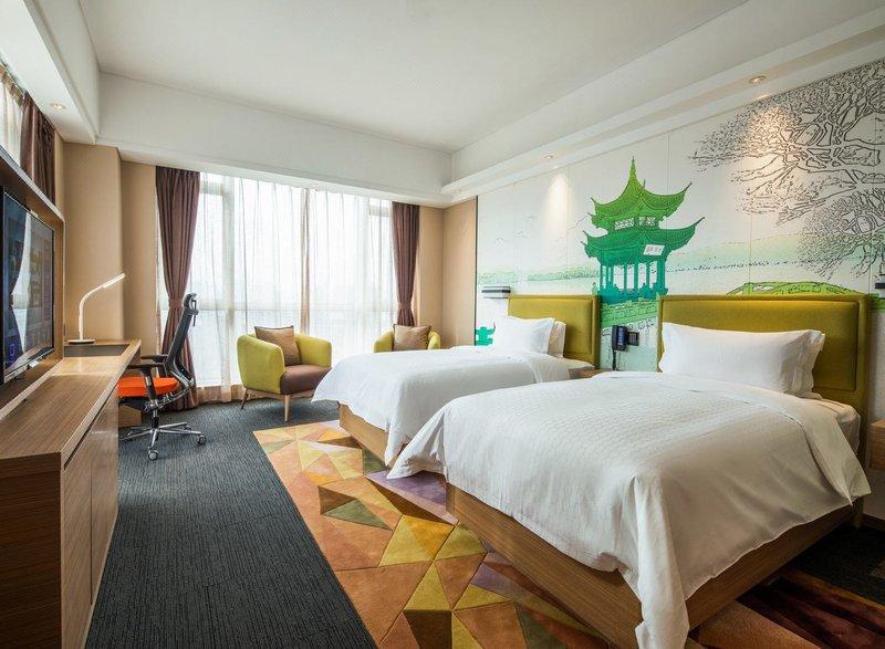 Hampton by Hilton Hangzhou Binjiang Hotel Room Type