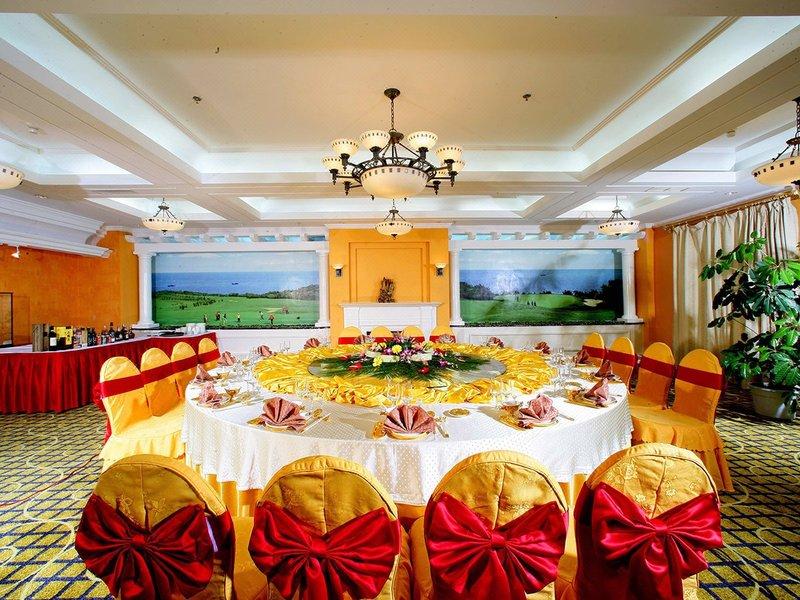 大连金石国际会议中心餐厅