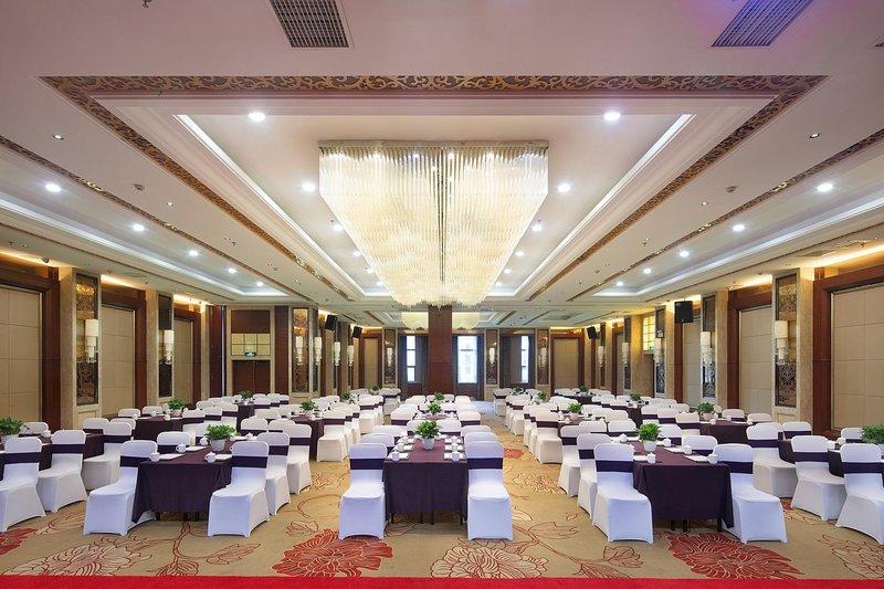 长沙美雅斯国际酒店会议室