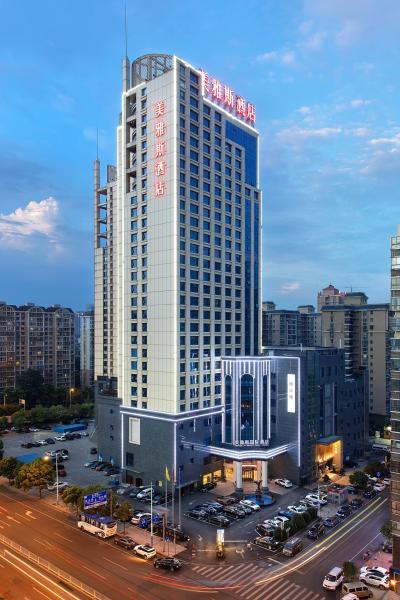 Meyes International Hotel Changsha Over view