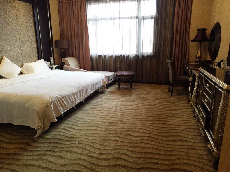 Danube International Hotel Qingdao Room Type