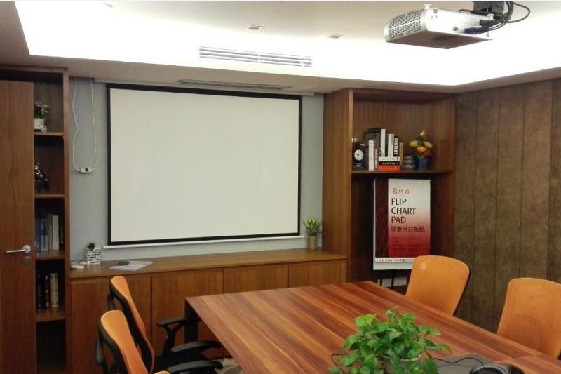 Ascott Guangzhou meeting room