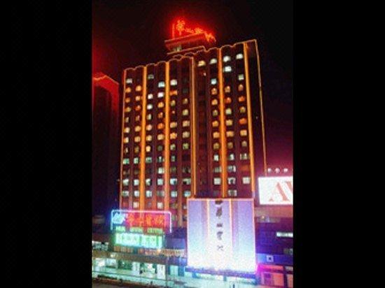 广州华山宾馆-广州