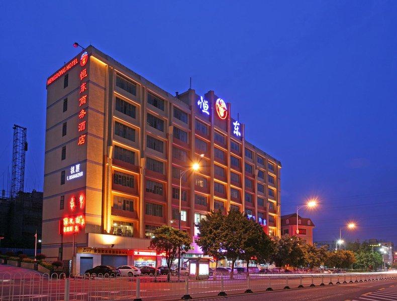 广州恒东商务酒店酒店外观