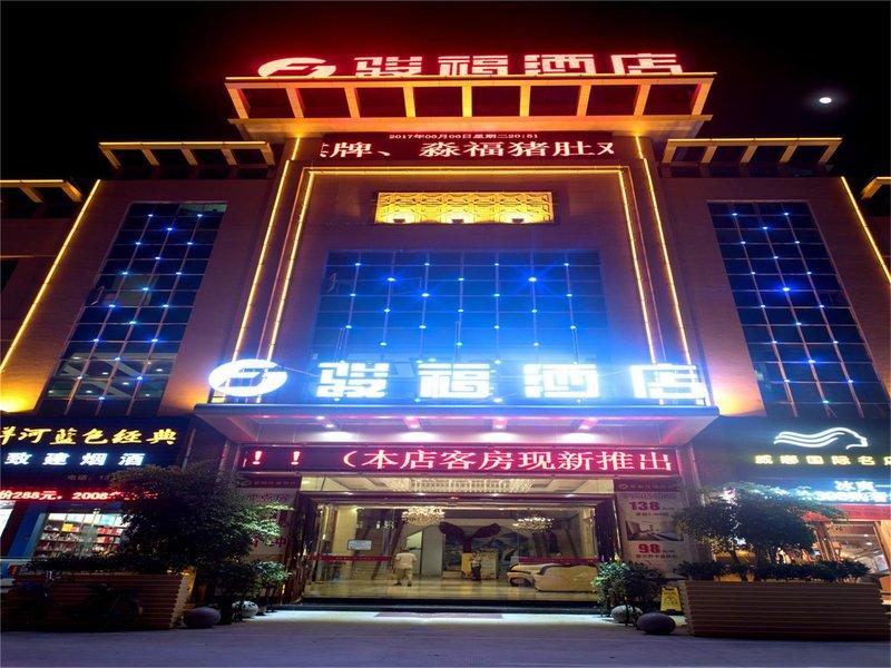 骏福酒店(广州南浦地铁站店)酒店外观